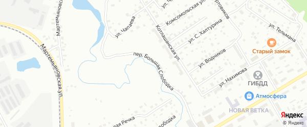Переулок Большая Слободка на карте Котласа с номерами домов
