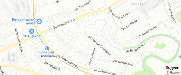 Улица Малая Слободка на карте Котласа с номерами домов