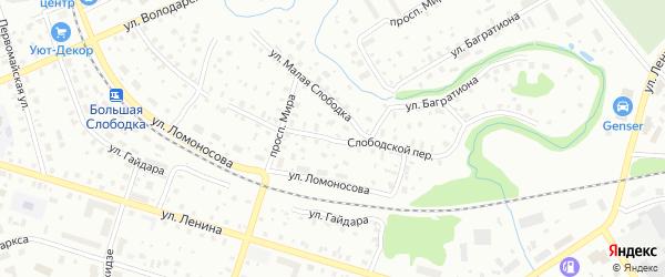 Слободской переулок на карте Котласа с номерами домов