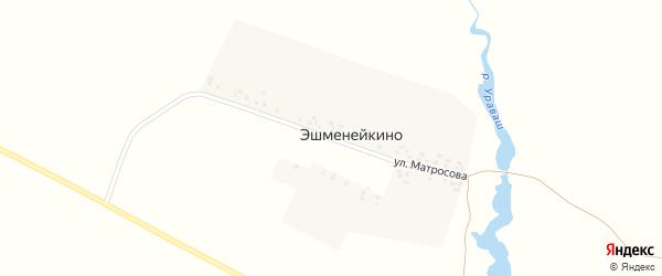 Улица Матросова на карте деревни Эшменейкино с номерами домов