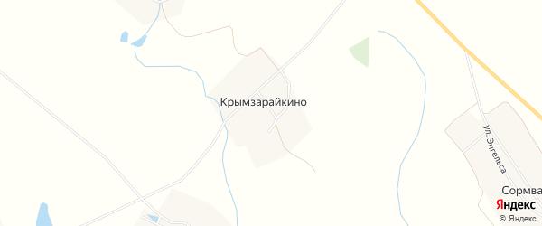 Карта села Крымзарайкино в Чувашии с улицами и номерами домов