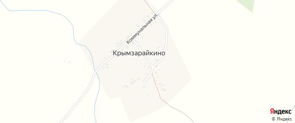 Коммунальная улица на карте села Крымзарайкино с номерами домов