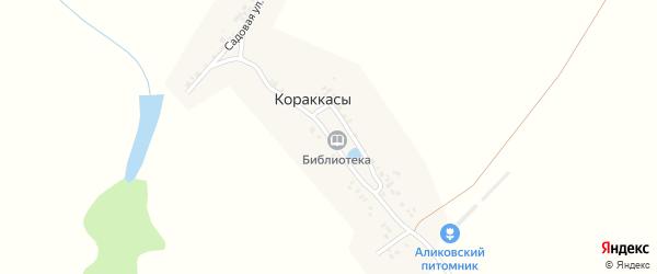Советская улица на карте деревни Кораккас с номерами домов
