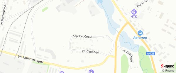 Переулок Свободы на карте Котласа с номерами домов