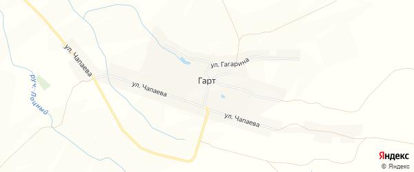 Карта села Гарта в Чувашии с улицами и номерами домов