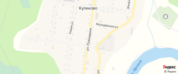Улица Плакидина на карте поселка Куликово с номерами домов