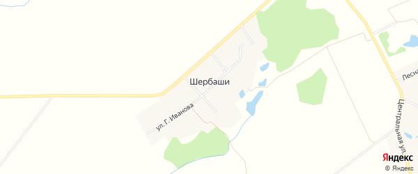 Карта деревни Шербаши в Чувашии с улицами и номерами домов