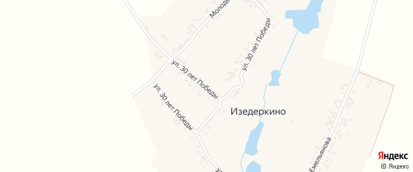 Улица Емельянова на карте деревни Изедеркино с номерами домов