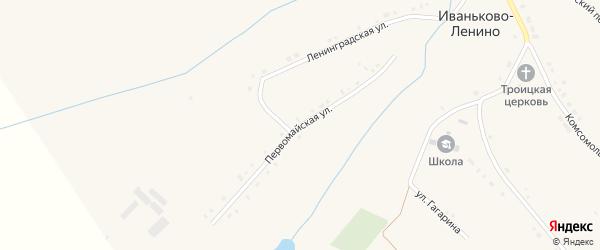 Первомайская улица на карте села Иваньково-ленина с номерами домов