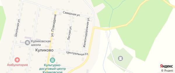 Железнодорожная улица на карте поселка Куликово с номерами домов