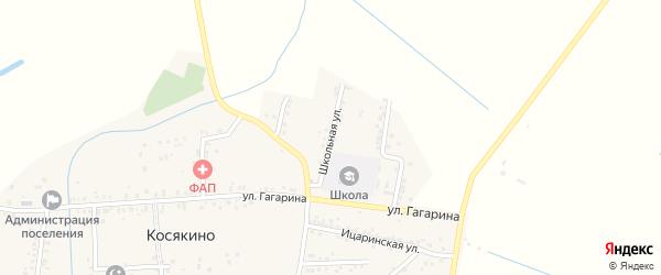 Школьная улица на карте села Косякино с номерами домов