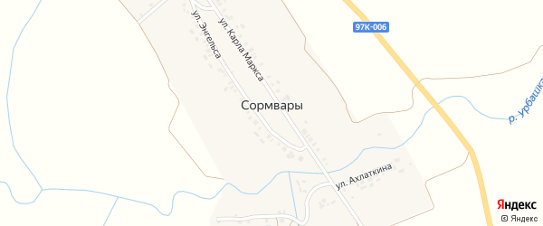 Улица Энгельса на карте деревни Сормвар с номерами домов