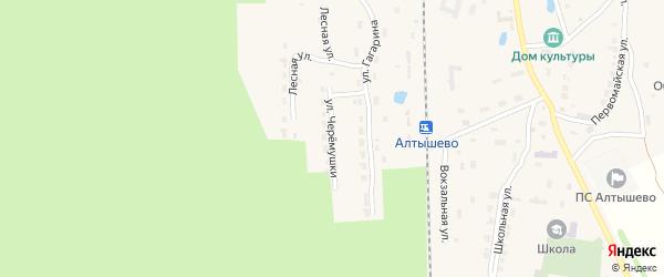 Улица Черемушки на карте поселка Алтышево с номерами домов