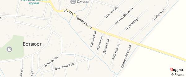Садовая улица на карте села Ботаюрта с номерами домов