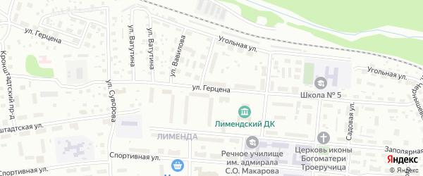 Улица Герцена на карте Котласа с номерами домов