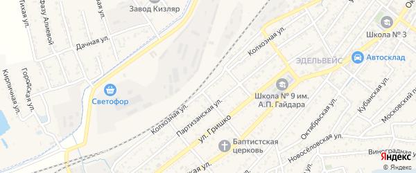 Колхозная улица на карте Кизляра с номерами домов