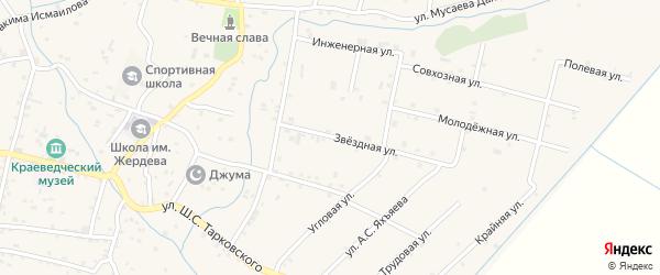 Звездная улица на карте села Ботаюрта с номерами домов