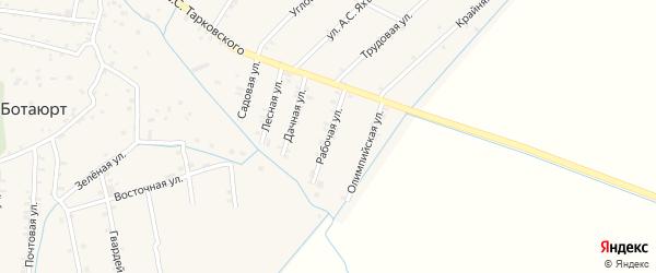 Рабочая улица на карте села Ботаюрта с номерами домов