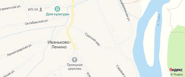 Сурский переулок на карте села Иваньково-ленина с номерами домов