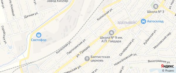 Партизанская улица на карте Кизляра с номерами домов