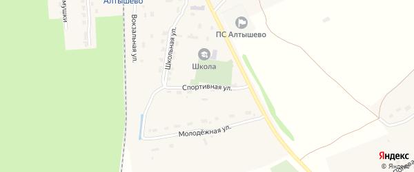 Спортивная улица на карте поселка Алтышево с номерами домов