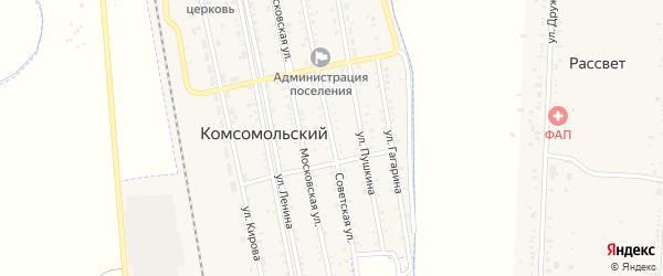 Советская улица на карте Комсомольского поселка с номерами домов
