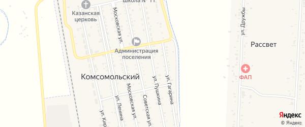 Улица Пушкина на карте Комсомольского поселка с номерами домов