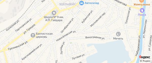 Новоселовская улица на карте Кизляра с номерами домов