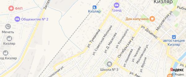Улица Туманяна на карте Кизляра с номерами домов