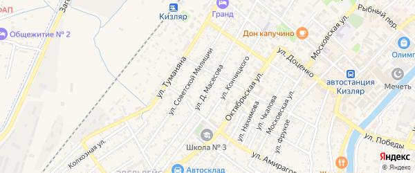 Улица Д.Масесова на карте Кизляра с номерами домов