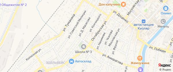 Улица Кончицкого на карте Кизляра с номерами домов