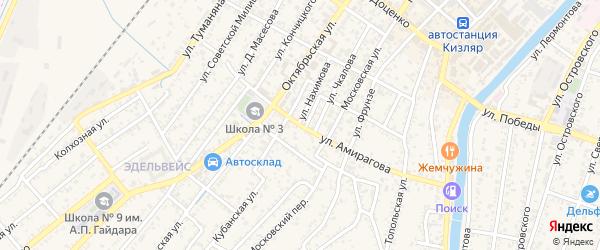 Улица Амирагова на карте Кизляра с номерами домов
