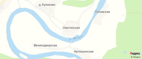 Карта Омутинской деревни в Архангельской области с улицами и номерами домов