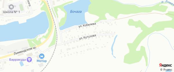 Улица Кутузова на карте Котласа с номерами домов