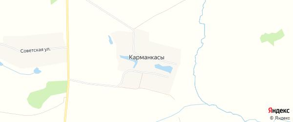 Карта деревни Карманкасы (Чуманкасинское с/п) в Чувашии с улицами и номерами домов
