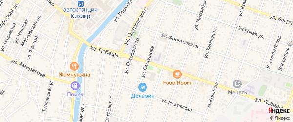 Улица Свердлова на карте Кизляра с номерами домов