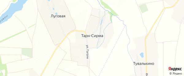 Карта деревни Тарн-Сирмы в Чувашии с улицами и номерами домов