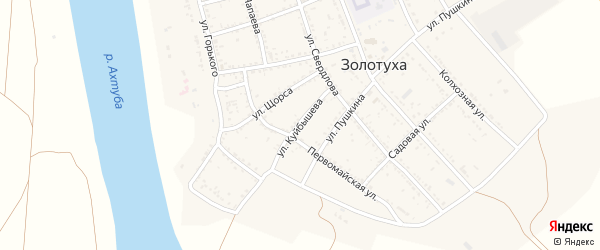 Улица Куйбышева на карте села Золотухи с номерами домов