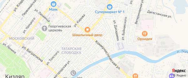 Коммунистическая улица на карте Кизляра с номерами домов