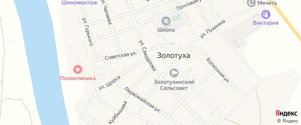 Улица Свердлова на карте села Золотухи с номерами домов