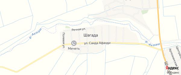 Карта села Шагады в Дагестане с улицами и номерами домов