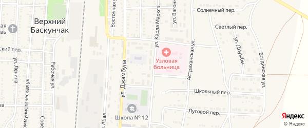 Улица Карла Маркса на карте поселка Верхнего Баскунчака с номерами домов