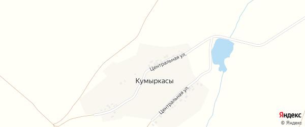 Центральная улица на карте деревни Кумыркас с номерами домов