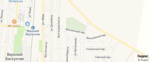 Вокзальный переулок на карте поселка Верхнего Баскунчака с номерами домов