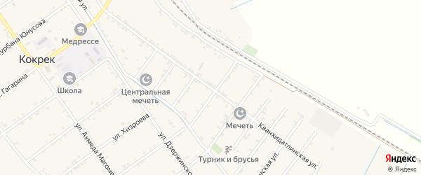 Кванхидатлинская улица на карте села Кокрека с номерами домов