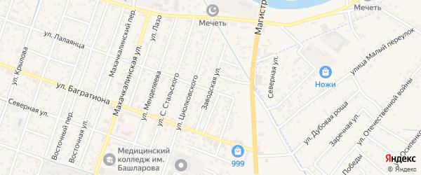 Заводская улица на карте Кизляра с номерами домов