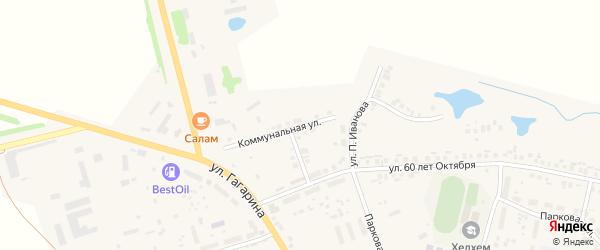 Коммунальная улица на карте села Аликово с номерами домов