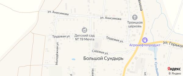 Трудовая улица на карте села Большого Сундыря с номерами домов