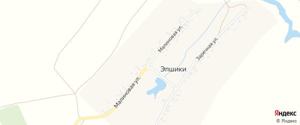 Малиновая улица на карте деревни Эпшики с номерами домов