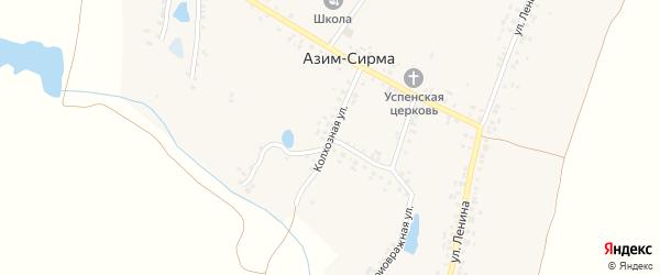 Колхозная улица на карте деревни Азима-Сирмы с номерами домов